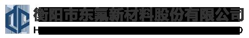 衡水璽皓化工是供應石蠟油,環烷油,橡膠油,液體石蠟油,醫用白油等橡膠助劑產品的生產廠家